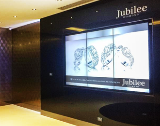 Jubilee Diamond
