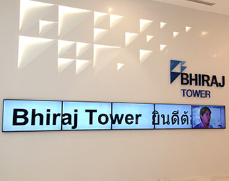 Bhiraj Tower (EmQuartier)